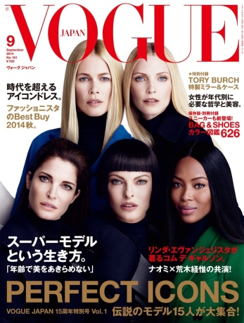 vogue-japan-supermodels-2014-cover
